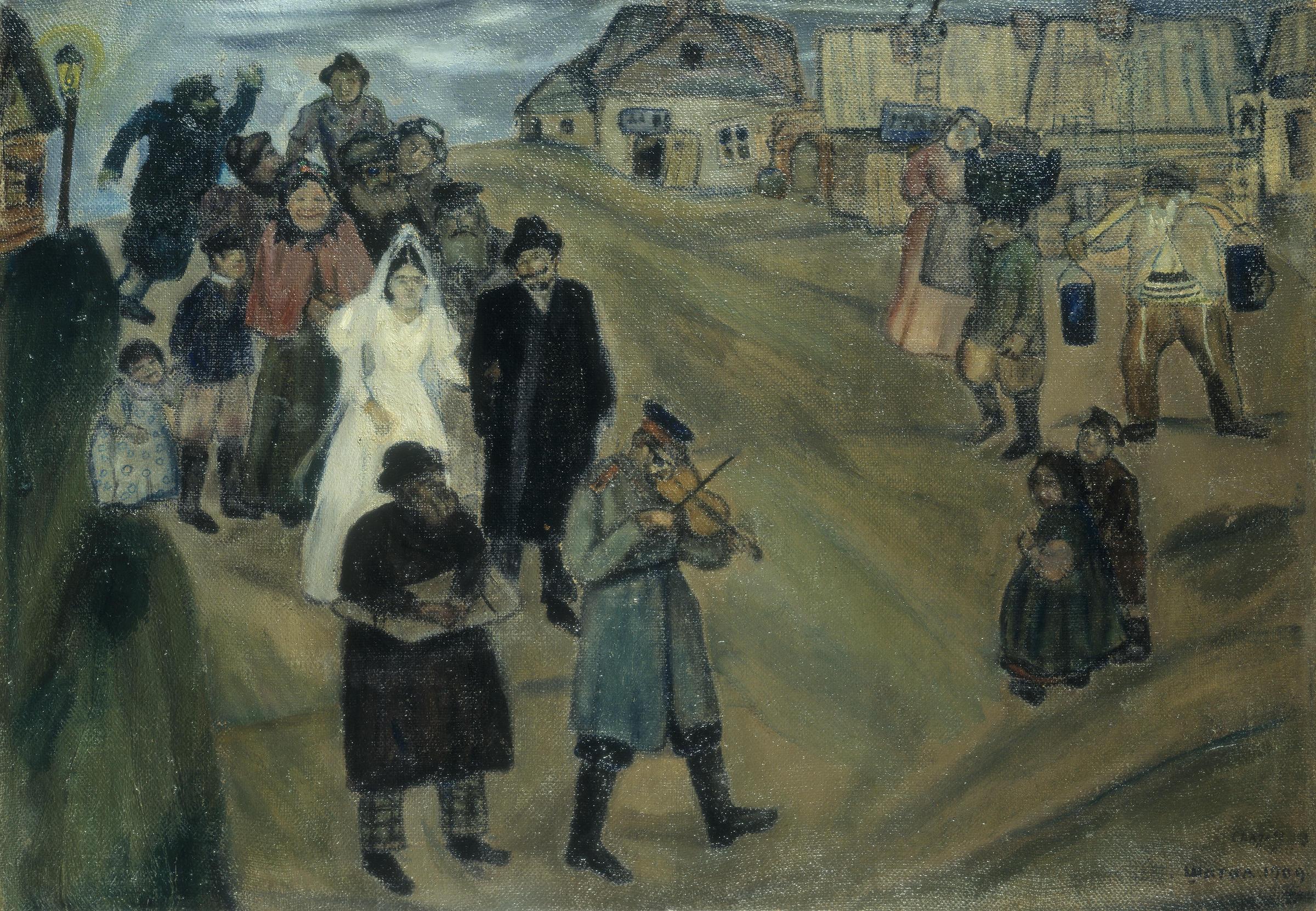 Die Russische Hochzeit Marc Chagall Stiftung Sammlung E G Buhrle